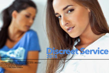 Discreet Service 2015 Scene two Affection Alexa Tomas Amirah Adara