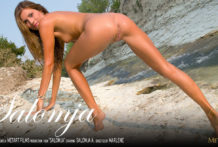 Presenting Salomja Salomja A